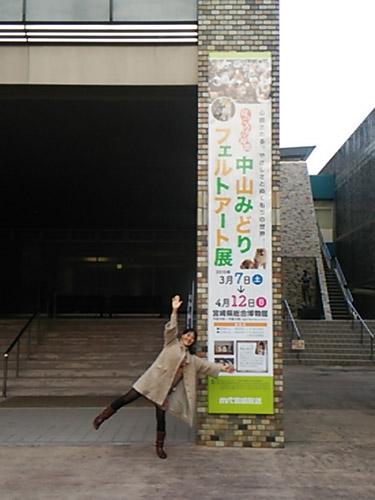 DSC_1168miyazaki.jpg