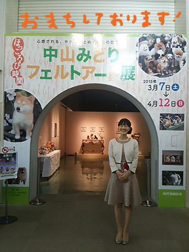 DSC_1190miyazaki.jpg