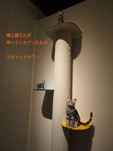 IMG_1053miyazaki.jpg