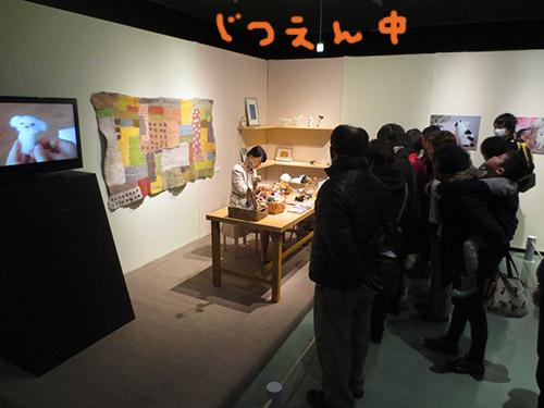 IMG_1077miyazaki.jpg