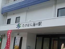 20150117-1_R.jpg