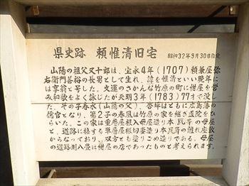 28_R_20150130121129dbf.jpg