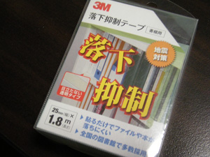 DSCN7534.jpg