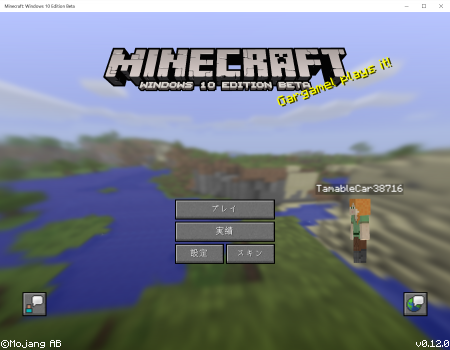 Minecraft_ Windows 10 Edition Beta 2015_08_10 22_24_28