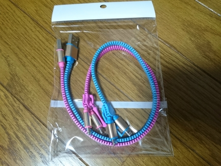 USB Zipper Cable (1)