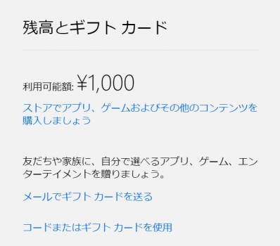 SnapCrab_NoName_2015-8-10_11-15-6_No-00.png