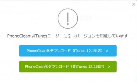SnapCrab_NoName_2015-8-20_22-37-59_No-00.png