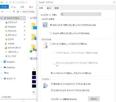 SnapCrab_NoName_2015-8-3_22-44-0_No-000.png