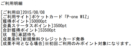 SnapCrab_NoName_2015-8-8_0-13-4_No-00.png
