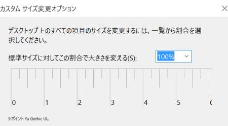 SnapCrab_NoName_2015-8-8_10-37-49_No-00.png