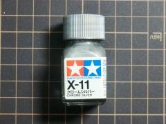 タミヤエナメル塗料・X11