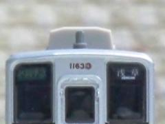 Tc11633