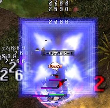 screen469--2.jpg