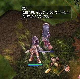 screen478--2.jpg