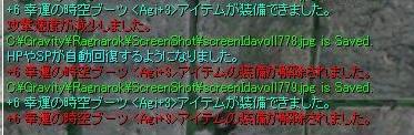 screenIdavoll780--3.jpg