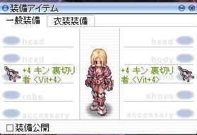 screenIdavoll903--2.jpg