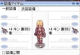 screenIdavoll905--2.jpg
