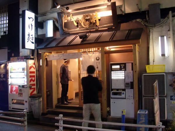 いし井@銀座・20150713・店舗