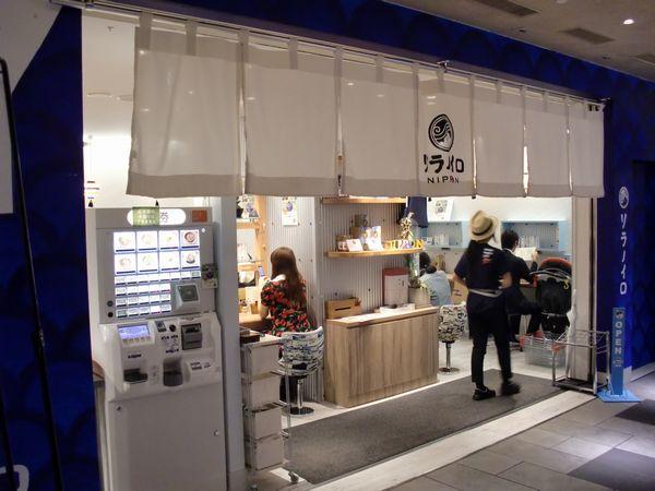 ソラノイロNIPPON@東京・20150723・店舗