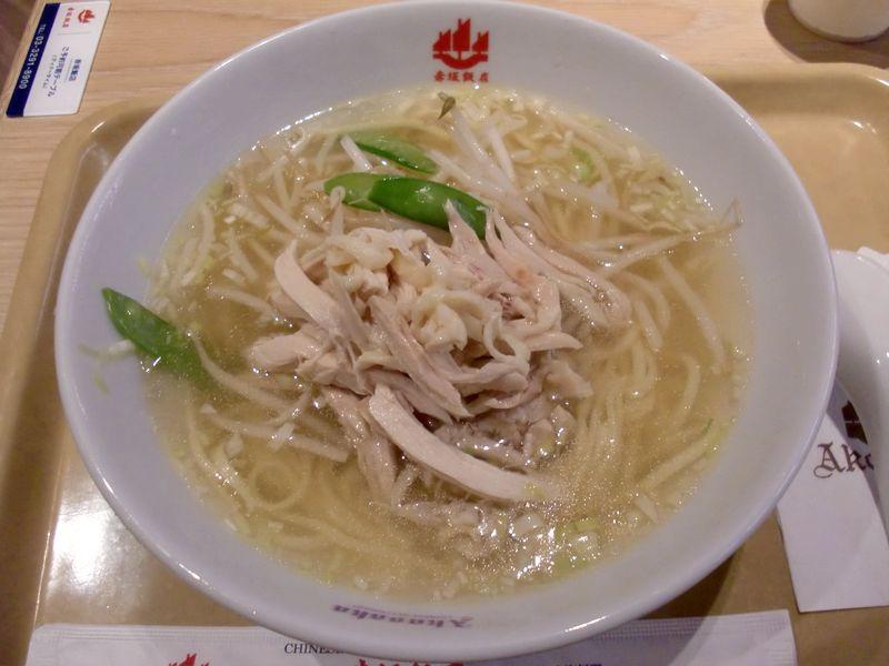 赤坂飯店@神保町・20150725・鶏そば
