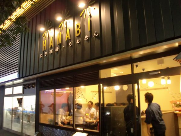 HANABI@東銀座・20150802・店舗