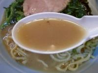 寿三家@蔵前・20150809・スープ