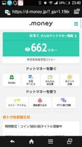 20150731234117193.jpg