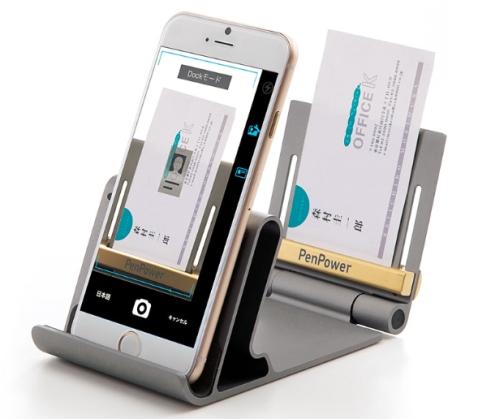 「iPhone・スマートフォン名刺管理リーダー 400-SCN026」