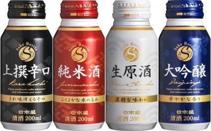 「Sake Bottle(サケボトル)」