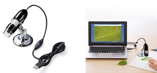 「デジタル顕微鏡(USB 接続・最大光学200倍・30万画素・マイクロスコープ)400-CAM037」