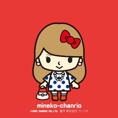 mineko chanrio