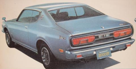 ブルーバードU2000GT