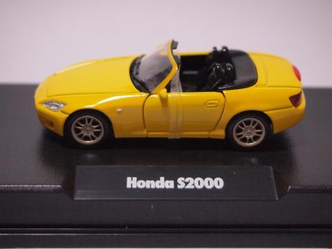 タミヤ ホンダS2000