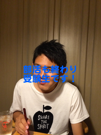 20150815-1.png