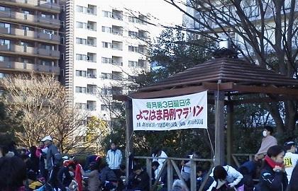 2015011802.jpg