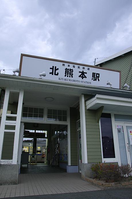 北熊本_150812_6