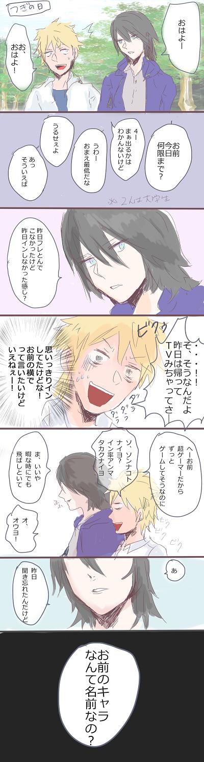 jiopjoのコピー