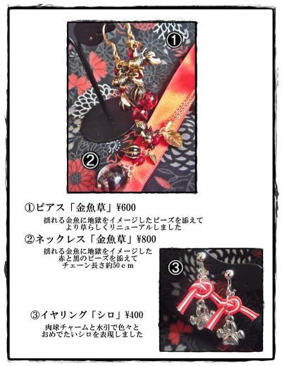 縺雁刀譖ク縺搾シ狙convert_20150807183826