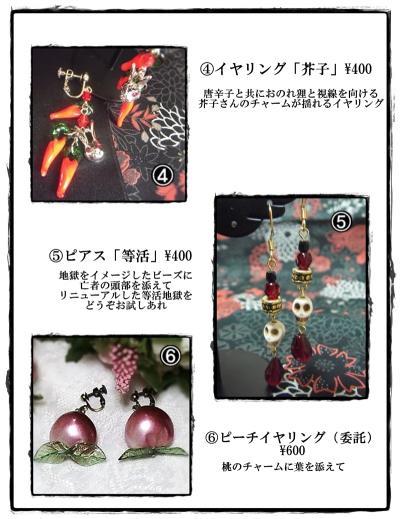 縺雁刀譖ク縺搾シ胆convert_20150807183850