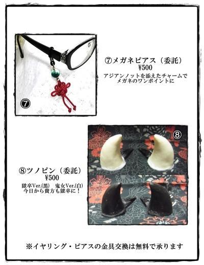 縺雁刀譖ク縺搾シ点convert_20150807183915