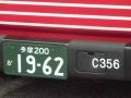 150819-09.jpg