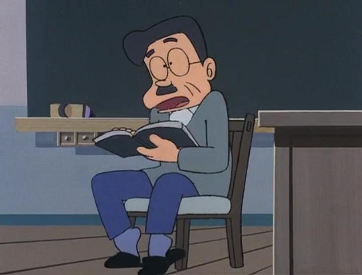 町田先生(永井一郎)