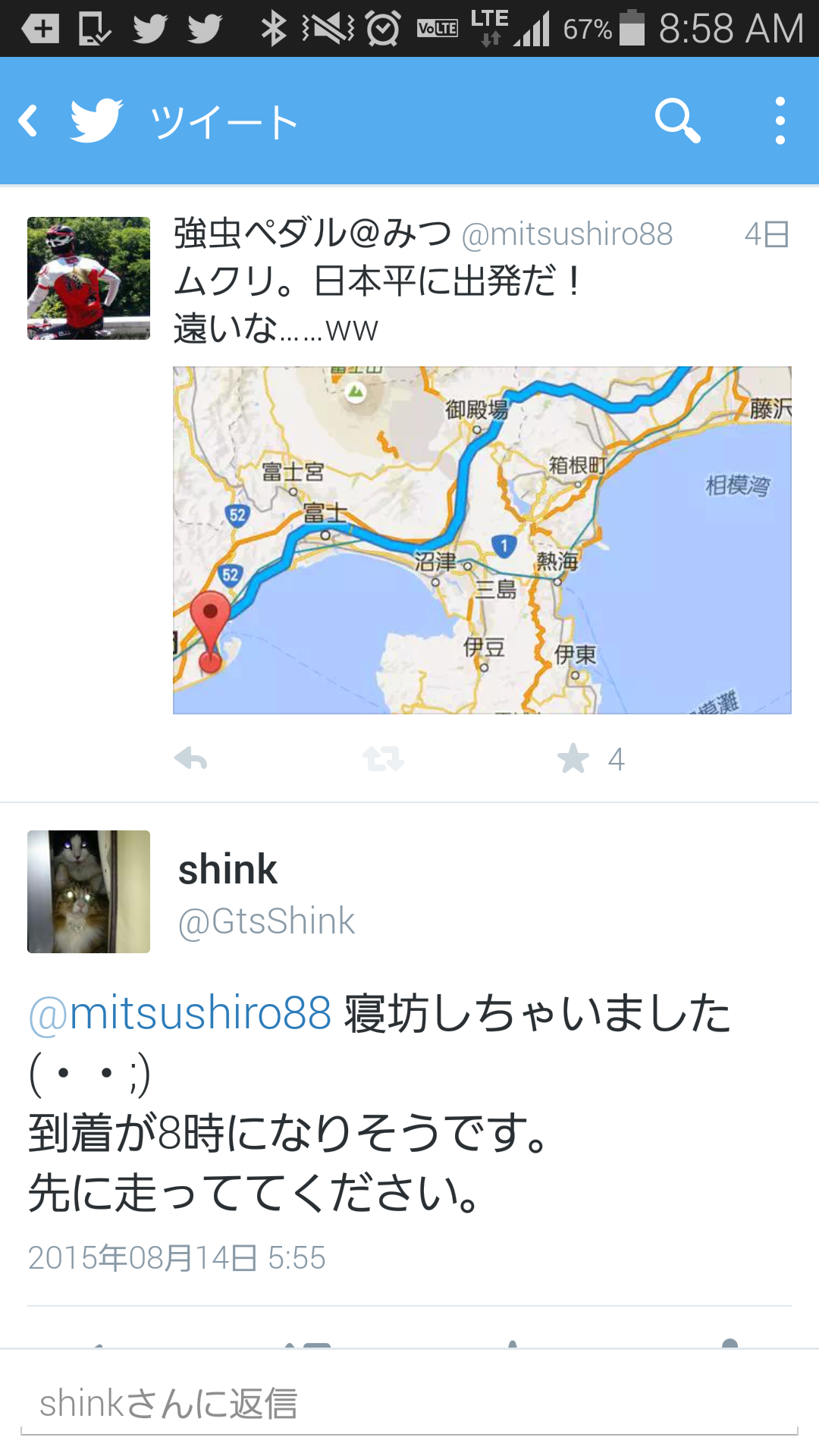 Screenshot_2015-08-18-08-58-47.png