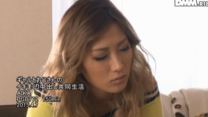 AIKA Dカップ 黒ギャル激カワビッチなAV女優エロ画像いっぱい見ちゃう? 79枚 No.1
