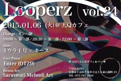 Looprez24.jpg