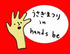 hands be-2