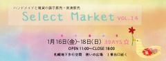 selectmarket14.jpg