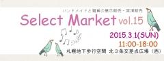 selectmarket15.jpg