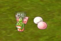 門松ドロップ150109