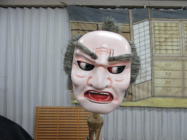 人形の頭→口開けて→目移動 ⑦ 27.8.8